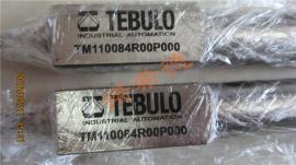 TEBULO喷嘴,轧钢卷喷号机、打标机、喷码机、机器人