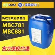 光伏行业采购美国GE 碱性杀菌剂MBC781 RO膜反渗透设备通用贝迪