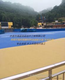 水池地面翻新工程 海蓝池底漆 水上乐园防滑漆 游乐园地坪施工