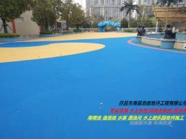 水上乐园游泳池专用涂料 海蓝 多种颜色水世界油漆 水池地面翻新
