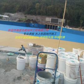 游泳池防滑漆工程 海蓝池底专用漆 水世界彩色漆翻新造价