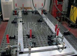 深隆工装夹具 ST-GZ9117全自动工装夹具 自动化设备 定制