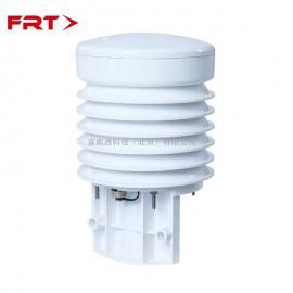 富奥通FRT FWS300三要素一体气象传感器自动气象站