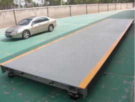 30吨数字汽车衡,30吨电子地磅尺寸定制