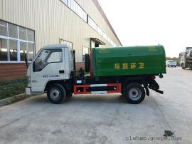 长安3方垃圾车/东风天锦垃圾车/长安微型垃圾车/东风小型垃圾车