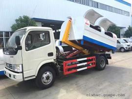 东风天锦垃圾车/长安3方垃圾车/长安微型垃圾车/长安挂桶垃圾车