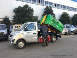 微型拉臂式垃圾车/拉臂钩式垃圾车/箱式垃圾车/钩臂式垃圾车