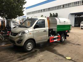 福田垃圾车/自卸式垃圾/微型垃圾车/小型垃圾车/垃圾车生产商