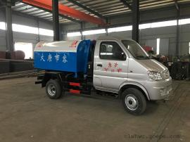 程力垃圾收集车/垃圾清运车/垃圾处理车/餐厅垃圾收集车现车价