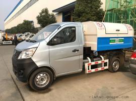微型垃圾收集车/小型垃圾收集车/小区垃圾箱/小型垃圾车