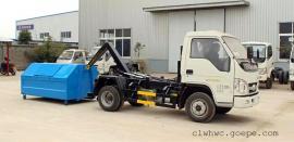 工程垃圾车/垃圾处理车/景区垃圾车/3方垃圾车/小型环卫垃圾车