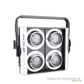 盈立莱JTL LED四眼观众灯、演唱会、剧场、酒吧、演出面光灯