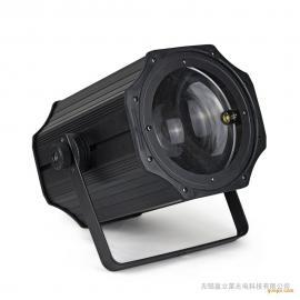 盈立莱JTL LED200W调焦面光帕灯