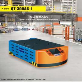 单向牵引式AGV (仓储型)