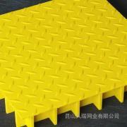 玻璃钢盖板 玻璃钢格zha板 电缆沟盖板 fang滑板格zha