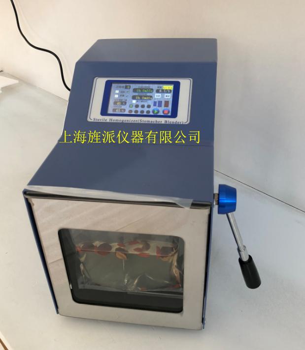 全自动液晶触摸屏拍击式无菌均质器