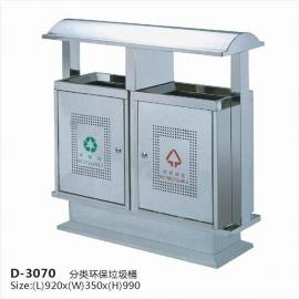 垃圾桶设计-新款广告垃圾桶-垃圾桶订制厂
