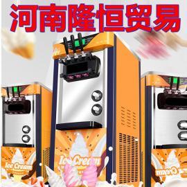冰激凌机流动,三头冰激凌机,小型台式冰激凌机