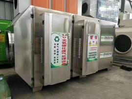 UV光氧催hua废气处理环保设备等离子gong业xi尘除chu净hua器