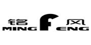 MING FENG/铭风