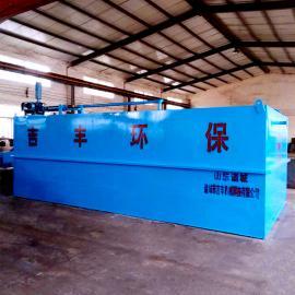 吉丰重金属废水处理设备 工业污水处理设备JF
