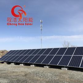 程浩甘 肃省10kw风光互补发电机 风力发电系统