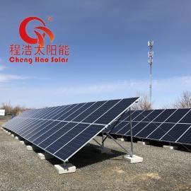 程浩酒 泉 5000w 8000w太阳能离网发电系统 光伏电站CH-GF-8KW