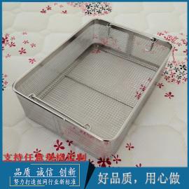 优质不锈钢冲孔消毒筐展示,不锈钢消毒筐*生产