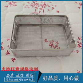 不锈钢消毒筐生产商@冲孔板不锈钢消毒筐图片展示