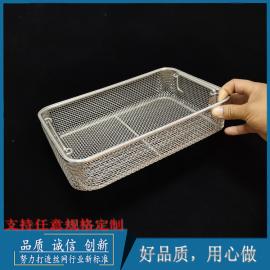 优质304不锈钢消毒灭菌筐,不锈钢消毒筐生产