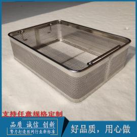 优质304*器械消毒筐,不锈钢消毒筐定制
