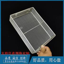 不锈钢高温器械消毒筐,*消毒筐厂定制