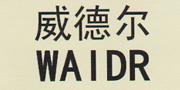 WAIDR/weide尔