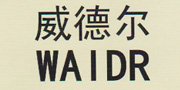 WAIDR/威德��