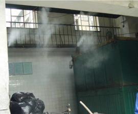 酒店餐厨垃圾房喷雾除臭消毒
