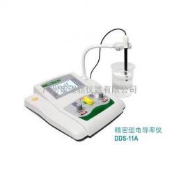 精密型数显电导率仪DDS-11A