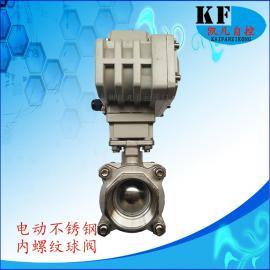 Q911F-16P DN100不锈钢电动丝口球阀 电动螺纹球阀