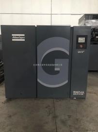 阿特拉斯空压机GA75 75KW13立方空压机维修保养配件