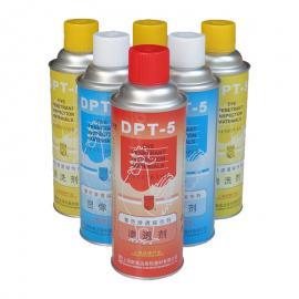 DPT-5着色渗透探伤剂 新美达代理商渗透剂显像剂清洗剂