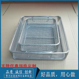 不锈钢*消毒筐,优质不锈钢消毒筐产品规格展示