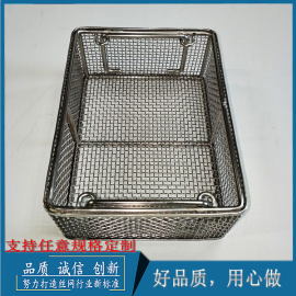 *消毒筐规格,304不锈钢器械消毒筐产品规格展示