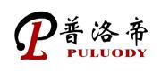 PULUODY/普洛帝