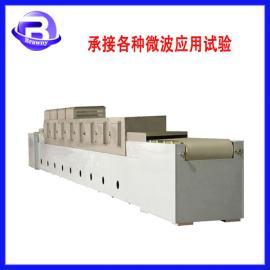 布朗尼大型微波熟化设备/五谷微波熟化设备/花生干燥烘焙机械