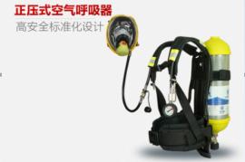 F6.8/30正压式消防空气呼吸器