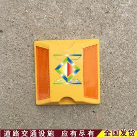 现货塑料道钉 突起路标 双面反光路钉 压不坏减速路钉