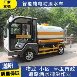 纯电动洒水车 环卫道路多功能喷洒车