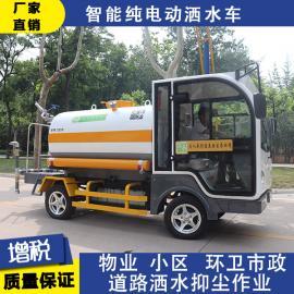 环卫洒水车 纯电动洒水车 公路洒水车