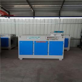 不锈钢材质等离子除chu净hua器设备gong业废气处理设备voc废气处理