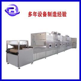 花椒微波烘干设备/布朗尼淀粉微波膨化机/食品熟化杀菌设备
