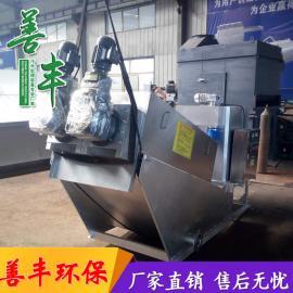 小型叠螺污泥脱水机 食品污泥处理设备 善丰不锈钢污泥脱水机